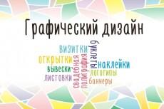 Создам логотип для Вашей компании 43 - kwork.ru