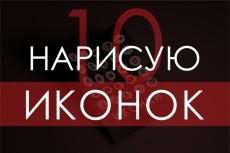Пресс-вол 27 - kwork.ru