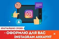 Создание превью для видео на YouTube 46 - kwork.ru