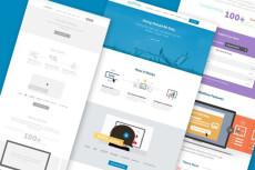 Дизайн сайта 11 - kwork.ru