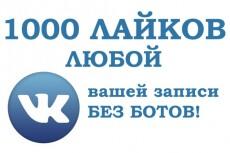 500 живых учасников в вашу группу 4 - kwork.ru