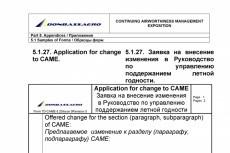 Наберу текст или сделаю транскрибацию аудио, видео в текст 26 - kwork.ru
