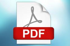Переведу смету из pdf в excel 25 - kwork.ru