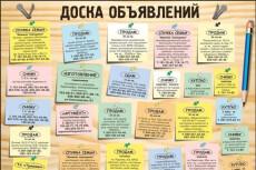 Разработаю дизайн 4 вариантов визиток 8 - kwork.ru