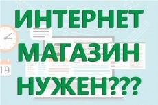 Перенесу сайт с одного хостинга на другой 29 - kwork.ru
