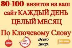 Добавлю 2000 вечных подписчиков на паблик в Facebook 32 - kwork.ru