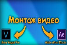 Монтаж видео для соц. сетей и праздников 11 - kwork.ru
