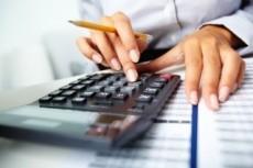 Консультации по ведению бухгалтерского и налогового учета 4 - kwork.ru