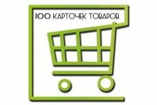 Наполнение контентом 9 - kwork.ru
