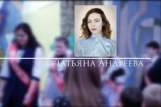 Сделаю свадебный клип 10 - kwork.ru