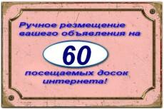 Напишу юмористический рассказ 6 - kwork.ru