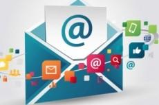 Email-рассылка. Разошлю 1000+ писем по вашей базе 6 - kwork.ru