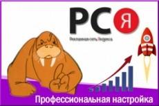 Перенесу рекламу из Яндекса в Adwords 24 - kwork.ru
