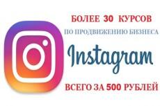 50 курсов SEO и SMM 4 - kwork.ru