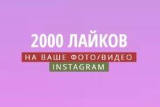 Оформление youtube канала 25 - kwork.ru