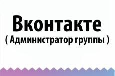 Грамотный набор текста, перевод аудио-, видеоматериала в текст 4 - kwork.ru