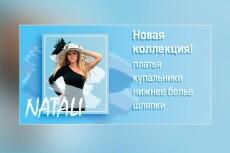 2 фото в художественном стиле. Обработка в Фотошоп 14 - kwork.ru