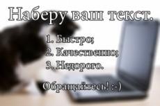 Выполню монтаж видео средней или повышенной сложности 3 - kwork.ru