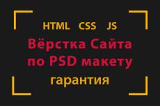Доработаю мобильную версию сайта 21 - kwork.ru