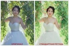 Работаю с обработкой изображений 27 - kwork.ru