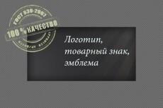 Ретушь фотографий 12 - kwork.ru