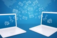Email рассылка вручную 10 - kwork.ru