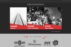 Создаю дизайн лендингов 40 - kwork.ru