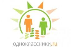 Размещение ваших ссылок по 100+ прокачанным Twitter аккаунтам 13 - kwork.ru