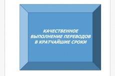 Озвучка женским голосом 3 - kwork.ru