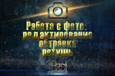 Изготовлю афишу Вашего мероприятия, концерта, вечеринки 34 - kwork.ru