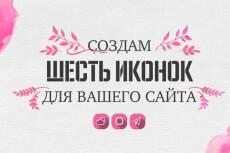 оформлю ваше сообщество в ВКонтакте или Facebook 5 - kwork.ru