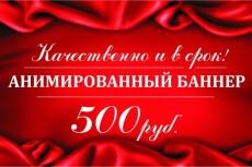 Сделаю 3 варианта афиши, этикетки, плаката 26 - kwork.ru