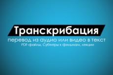 Сделаю склейку, нарезку, цвет-кор Вашему видео 6 - kwork.ru