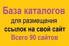 Лендинг на wordpress - с эффектами анимации к текстам, изображениям 9 - kwork.ru