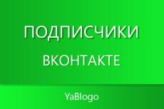 Меню для группы ВКонтакте 18 - kwork.ru
