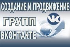 Создам или настрою robots.txt и sitemap.xml 5 - kwork.ru