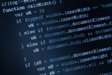 Доработка и корректировка верстки HTML, CSS, JS 41 - kwork.ru