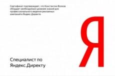 Сделаю качественный прогон Xrumer-ом Вашего сайта(-ов) 6 - kwork.ru