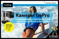 Подключаю до 10 доменов к почте яндекс или mail. ru 35 - kwork.ru