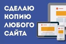 Перенос кампании из Директа в Adwords 11 - kwork.ru
