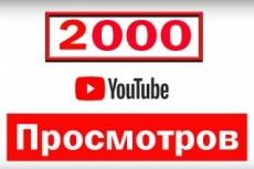 Наполнение интернет-магазина товарами 9 - kwork.ru