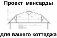 Авторское портфолио 24 - kwork.ru