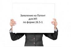 Декларация УСН для ИП, ООО 34 - kwork.ru