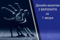 Сделаю баннер GIF 30 - kwork.ru