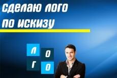 Оформление youtube канала 16 - kwork.ru