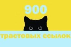 20 установок с Google Play 7 - kwork.ru