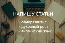Аудит группы VK + отчет с рекомендациями 4 - kwork.ru