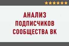 Продающий пост для биржи ВК 35 - kwork.ru