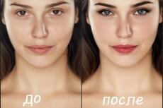 Подберу 100 качественных фото для Вашего сайта или наполню его новостями 8 - kwork.ru