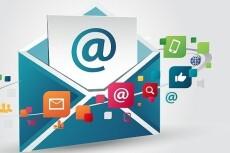 Email рассылка по любым базам 20 - kwork.ru